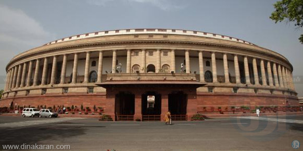 Today the all-party consulting Parliament amaliyinri 3 must nikkiye minister; No specific notification of Congress