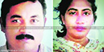 Maoist refusal to grant an extension of custody, sample signature for 5 people