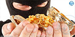 In the train, 2 kg of gold jewelery theft from jeweler to Coimbatore
