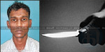 man  who refused the knife to lover