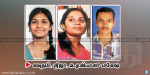 College student shot dead in a hotel in Bangalore