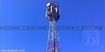 Prohibition to demand the arrest of the young men got on the cell phone tower