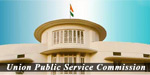 UPSC exam Notice - Officer in the Central Government
