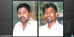 2 arrested at the airport, including the tabloid LTTE Trichy: Helped flow escape abroad