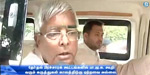 Secular coalition parties do election campaign in Bihar separately: Lalu Prasad emphatically