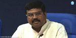 Cooking gas, with 80% of the direct subsidies: Dharmendra Pradhan Information