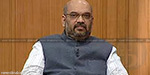 Amit Shah speech at the conference in Bangalore, Tamil Nadu, Kerala, Puducherry pitippate goal rule