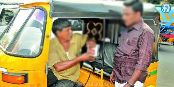 Auto Meter Related Case: The Madras High Court condemned Government of Tamil Nadu