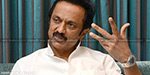 Back to fetch Mining Permit High Court against the verdict Appeal: MK Stalin's insistence