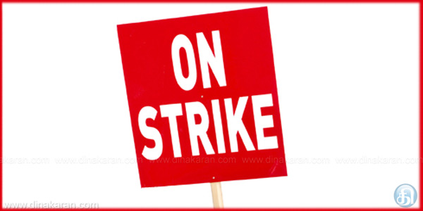 All trade unions nationwide strike today to protest against the central Government