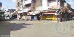 Bandh and protest in Ambur, demand the arrest of those involved in the riots