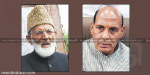 Gilani are willing to complete a passport application:  Rajnath Singh