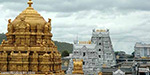 Post Offices on behalf of the ticket in the special Darshan Tirupati Devasthanam