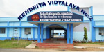 Kendriya Vidyalaya school in the Central Government apply online at 95 workplaces