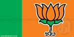 BJP Opposition Board of the destructive rule of the Congress resolution