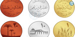 ISIS to Revive Ottomon Era Gold Dinars and Silver Dirham Coins