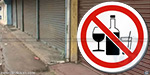 Demanding full implementation of Prohibition, Full-sealing protest tomorrow