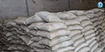 Outside market amma cement sold at Rs 300 ? According to the source, the activity report