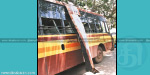 Nagercoil sensation: the state of the bus roof and the wind blew in