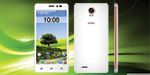 Intex Cloud M5 II With 5-Inch Display