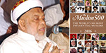 500 most influential Muslims in the world Ramanathapuram district