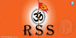 Government employees can join  RSS ,Opposition parties condemned the statement of the Government of Chhattisgarh
