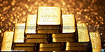 14.5 kilograms of gold missed in Trichy customs office