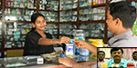 Online sale of medicine : As planned in the state of all drug shops will be closed on the 14th