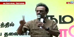 To all the people affected by the AIADMK regime, Stalin's speech in Coimbatore