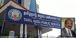 4 Select Group results Release : TNPSC  Leader notice