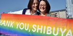 Tokyo's Shibuya District Votes to Recognize Same-Sex Relationships