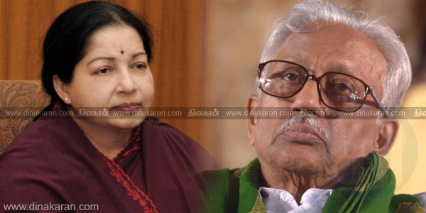 DMK appeal against Jayalalitha acquittal in the case of assets