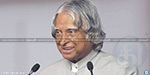 Kalam, who saved the AIDS-affected children: the chest in the event