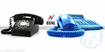 BSNL to offer new 'landline' link an increase of 35%