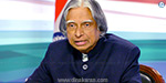 Dr. Abdul Kalam's birthday as the day to celebrate the youth revolt Oct 15 Government Orders