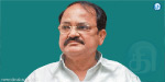 Financial allocation issue Andhra Pradesh Chief Minister's opinion Disclaimer M Venkaiah Naidu