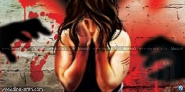 Erode female engineer raped, incident happen near the police station
