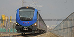 Metro Rail ticket rates should be reduced : political leaders
