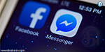 Facebook messenger can be used without an account on Facebook
