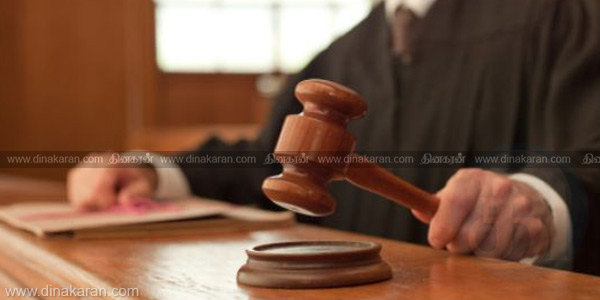 produced a report on the violation list, abuse in civil judges exam : High Court notice to tnpsc