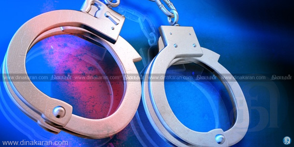 Granting a million to a million exposed shocking details declaring the arrest of several crores together