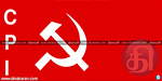 Party of 3-day cancellation: CPI announcement