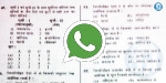 Whats App to 15 minutes before the exam question 'Out'