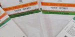 Aadhar numbers greater than the amount of people: officials shock