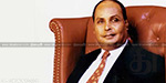 Lesson about Dhirubhai Ambani in Schools in Gujarat