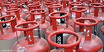 Trade Gas Cylinders price decline of rs.39; now at Rs .1255