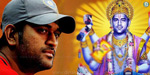 The issue of God portrayed in the promotional image: court orders Dhoni to appear in person