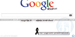 Google respects to the body of Abdul Kalam