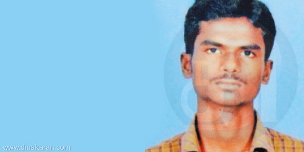 The dramatic love affair : 5 people trrapped in engineer death
