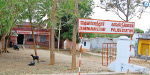 Jamunamarattur Police Station with only  3 guards